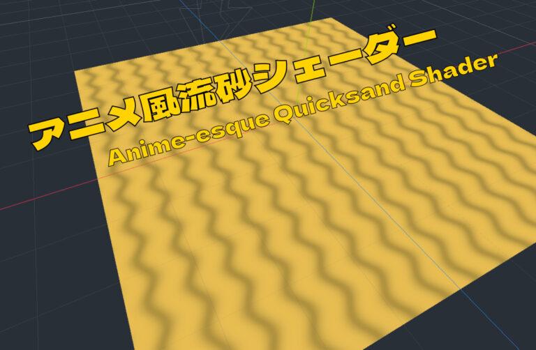 Anime-esque Quicksand Shader